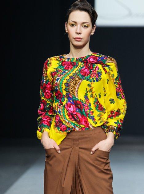 Блузка Из Платков Доставка